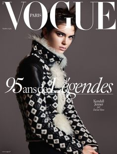Kendall Jenner on the cover of Vogue Paris October 2015