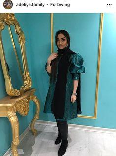 Iranian Women Fashion, Womens Fashion, Persian Girls, Cute Dresses For Party, Tehran, Western Wear, Desi, Street Style, Skin Care