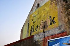 Ancienne publicité murale Kodak, à Ivry-en-Montagne (21), en région Bourgogne, en France.