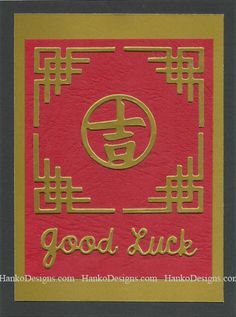 handmade card ... gold and red ... Asian ... good luck symbol ... Hanko Designs ...
