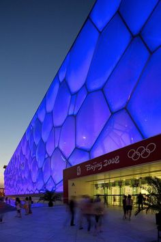 Water Sports Venue Beijing Olympics