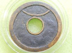 母銭 水戸試鋳貨「水」円穿背大月 極めて稀 伝世ほぼ未使用_画像3 < 日本貨幣図史の水戸藩の所には掲載がありません >
