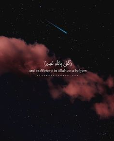 Follow👆 Quran Quotes Love, Quran Quotes Inspirational, Beautiful Islamic Quotes, Hadith Quotes, Muslim Quotes, Coran Quotes, Arabic Quotes With Translation, Islamic Quotes Wallpaper, Allah Wallpaper