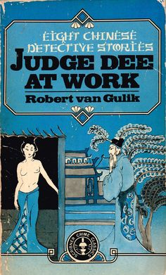 Need help. cant find the celebrated stories of judge dee.?