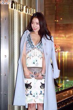 Park shin hye - miu miu event in HK