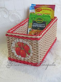 Paper Basket, Wicker, Weaving, Photo Wall, Crafts, Diy, Inspiration, Hampers, Recycling