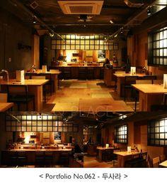 [No.62] 30평 나무 목재 많이 사용한 술집 인테리어, 이자카야, 이자까야, izakaya interior, wood, natural, vintage