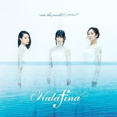Kalafina into the world Melchen Complete Limited Edition Analog LP Record Japan