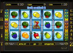 Slot machine Fruit Cocktail 2 - description. Slot machine Fruit Cocktail 2 has a more interesting game, in contrast to his predecessor. Igrosoft Company finalized the slot so that it is now more profitable to play for real money. And most of all in the online unit Fruit Cocktail 2 players will appreciate the large number of free