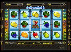 Hedelmäpeli Fruit Cocktail 2 - kuvaus. Hedelmäpeli Fruit cocktail 2 on enemmän mielenkiintoinen peli, toisin kuin edeltäjänsä. Igrosoft Company viimeisteli paikka, jotta se on nyt kannattavampaa pelata oikealla rahalla. Ja ennen kaikkea online yksikössä Fruit cocktail 2 pelaajaa arvostavat suuren määrän ilmaisia kierroksi
