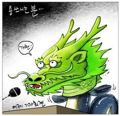 [국민만평-서민호 화백] 개헌? 용쓰시는 분… #만평