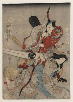 Saitogo Kunitake, Japanese actor, 1810-1816 Utagawa Kuniyoshi