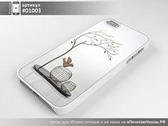 "Пластиковый чехол ""Металлическая работа"" для любой модели iPhone. артикул 01003  #чехол #iphone #iphonecase #iprintcase #япечатаючехлы #айфон #iphone4 #iphone4s #iphone5 #iphone5s #iphone5c #iphone5se #iphone6 #iphone6s #iphone6plus #чехолнаайфон #metal #work #металлическая #работа #птица #клетка #медь #скульптура #металлическаяработа  http://япечатаючехлы.рф/grafika-iskusstvo-risunki/3-metallicheskaya-rabota.html"
