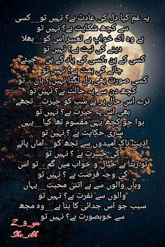 Poetry Quotes In Urdu, Sad