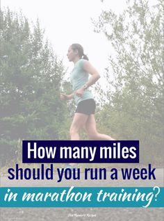 It's not just the long run that matters in marathon training. Find out what you should run as your average weekly mileage during marathon training.