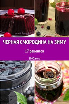 Home Canning, Protein, Canning Recipes, Bon Appetit, Preserves, Low Carb Recipes, Recipies, Food And Drink, Menu