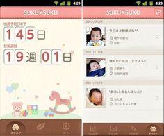 育児 アプリ - Google 検索