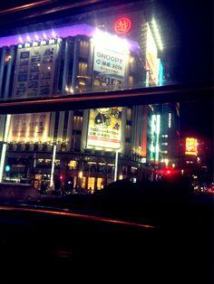 出発っすー! 東京駅発、銀座通過中〜 #tokyo