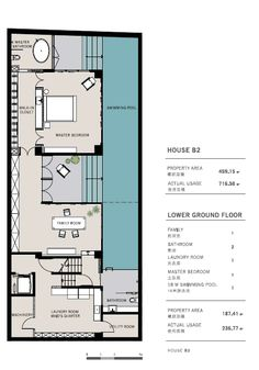 Cha design: [案例]The House