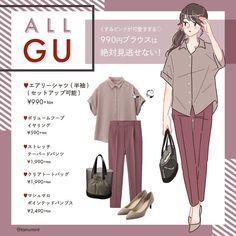 Girls Fashion Clothes, Girl Fashion, Fashion Outfits, Japanese Fashion, Korean Fashion, Uniqlo Style, Matching Costumes, Hijab Fashion Inspiration, Themed Outfits