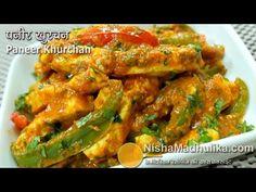 Paneer Khurchan recipe - Instant Paneer Khurchan Masala Restaurant Style - YouTube