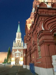 Red Square Moscow Russia on the night