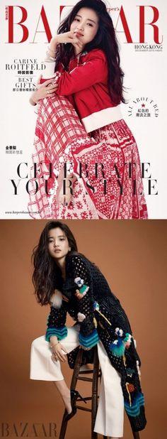 Actress Kim Tae Ri radiates elegance in Hong Kong's 'Bazaar' | allkpop.com