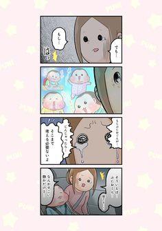 Snoopy, Manga, Comics, Baby, Fictional Characters, Manga Anime, Manga Comics, Cartoons, Baby Humor