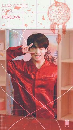JUNGKOOK Kookie Bts, Jungkook Cute, Foto Jungkook, Bts Bangtan Boy, Bts Boys, Lockscreen Bts, Bts Wallpapers, Bts Concept Photo, Vkook