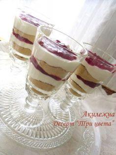 Десерт «Три цвета»