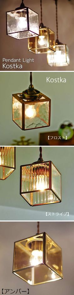 ペンダントライト 照明 北欧 ダイニング レトロ ガラス。ペンダントライト Kostka コストカ ガラス アンティーク レトロ モダン ダイニング リビング キッチン 玄関 トイレ 階段 インテリア LED対応 ライティングレール 3色 ロングセラー LT-8965 INTERFORM Glass Lantern, Interior Lighting, Room Lights, Lamp, Stained Glass Lamps, Lamp Shade, Lighting, Lights, Glass Art Projects