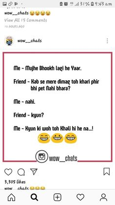 Funny Jokes And Riddles, New Funny Jokes, Sarcastic Jokes, Funny Jokes In Hindi, Funny School Jokes, Crazy Funny Memes, Really Funny Memes, Funny Facts, Hilarious