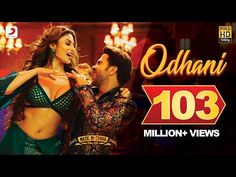 """Odhani Lyrics - Made In China: The first song from the Hindi movie """"Made In China"""", starring Rajkummar Rao & Mouni Roy. The is song sung by Neha Kakkar & Darshan Raval. Latest Hindi Video Songs, New Hindi Songs, Latest Bollywood Movies, Bollywood Songs, New Hindi Movie, Hindi Movies, Audio Songs, Movie Songs, Mp3 Song"""
