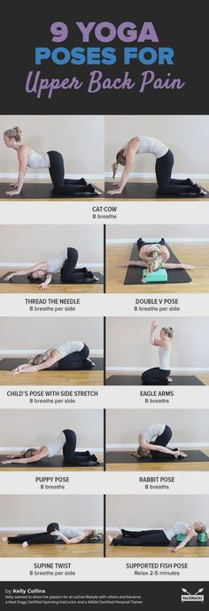 Suffering from upper back pain? Try these yoga poses to stretch away the discomf. - Suffering from upper back pain? Try these yoga poses to stretch away the discomfort. Get all stretc - Yoga Fitness, Fitness Workouts, Health Fitness, Cardio Gym, Health Diet, Health Yoga, Fitness Quotes, Physical Fitness, Fitness Diet