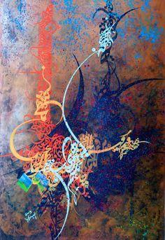 الطيب العيدي Tayeb Laidi History Of Calligraphy, Arabic Calligraphy Art, Beautiful Calligraphy, Arabic Art, Art Drawings, Artwork, Painting, Sacred Symbols, Quran