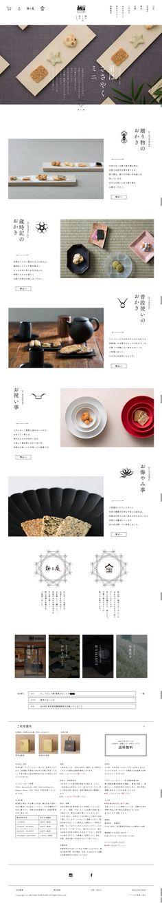 赤坂柿山 Web Design, Site Design, Web Layout, Layout Design, Mini Site, User Interface Design, Illustrations And Posters, Editorial Design, Landing