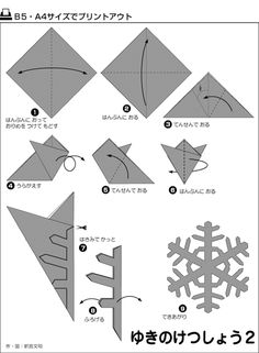 Montar-flocos-de-neve-005