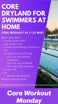 Dry Land Swim Workouts, Workouts For Swimmers, Swimming Pool Exercises, Swimming Drills, Competitive Swimming, Fun Workouts, Lap Swimming, Swimmers Workout Dryland, Pool Workout
