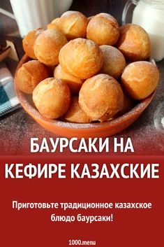 Holiday Baking, Hamburger, Menu, Favorite Recipes, Bread, Cooking, Sweet, Desserts, Food