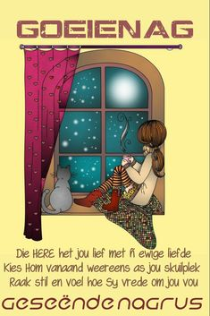 Goeie Nag, Good Morning Good Night, Afrikaans, Celebrities, Image, Celebs, Celebrity, Famous People