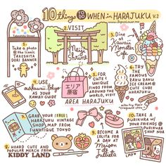 ♡ 10 Things To Do When in Harajuku by Japan Lover Me - (2015 Version) ♡ 1. Take a picture at the iconic Takeshita Dori banner 2. Visit Meiji Shrine / Meiji Jingu 3. Dine at Kawaii Monster Cafe H...