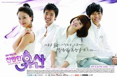 """""""SHINING INHERITANCE"""" (aka Brilliant Legacy) ~ Synopsis: After her wealthy father dies, a young woman (Go Eun-Sung) and her autistic brother must fend for themselves. Then, by accident, good fortune arrives on Eun-Sung's doorsteps when she inherits a vast fortune, but not from her father. Eun Sung is made heir to a food company, displacing the grandson Sun Woo-Hwan.   Episodes: 28   SBS Broadcast 04/25/2009 - 07/26/2009   Genre: family, romance."""