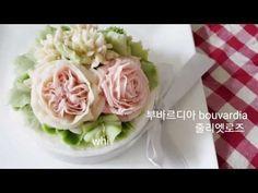 데이지&골든볼 앙금플라워 (daisy&Craspedia whitebeanpaste flower ricecake ) - YouTube
