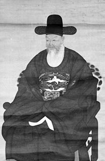 Portrait of Chusa