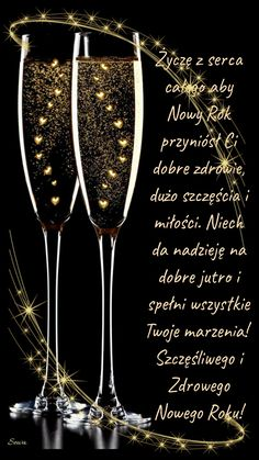 New Year Post, New York Wallpaper, Christmas Wishes, Holidays And Events, Happy New Year, Champagne, Christmas Decorations, Humor, Words