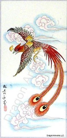 phoenix calligraphy - Google Search