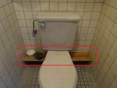 どらこの賃貸でDIY!~アパートでもかわいいおうちは作れます!~:トイレに棚を作る