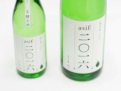 asif / Make Sake Project on Behance