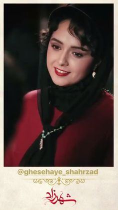 Ghesehaye irani online dating