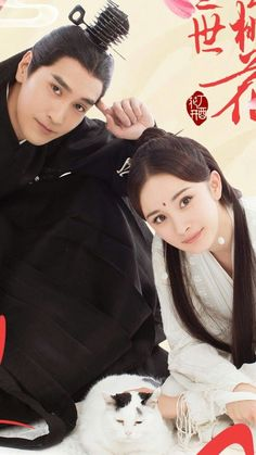 Yang Mi Three lives three worlds Ten miles of peaches blossoms Eternal Love Drama, Taiwan Drama, This Kind Of Love, Romantic Films, Chinese Movies, Ancient Beauty, Peach Blossoms, Kdrama Actors, Chinese Actress